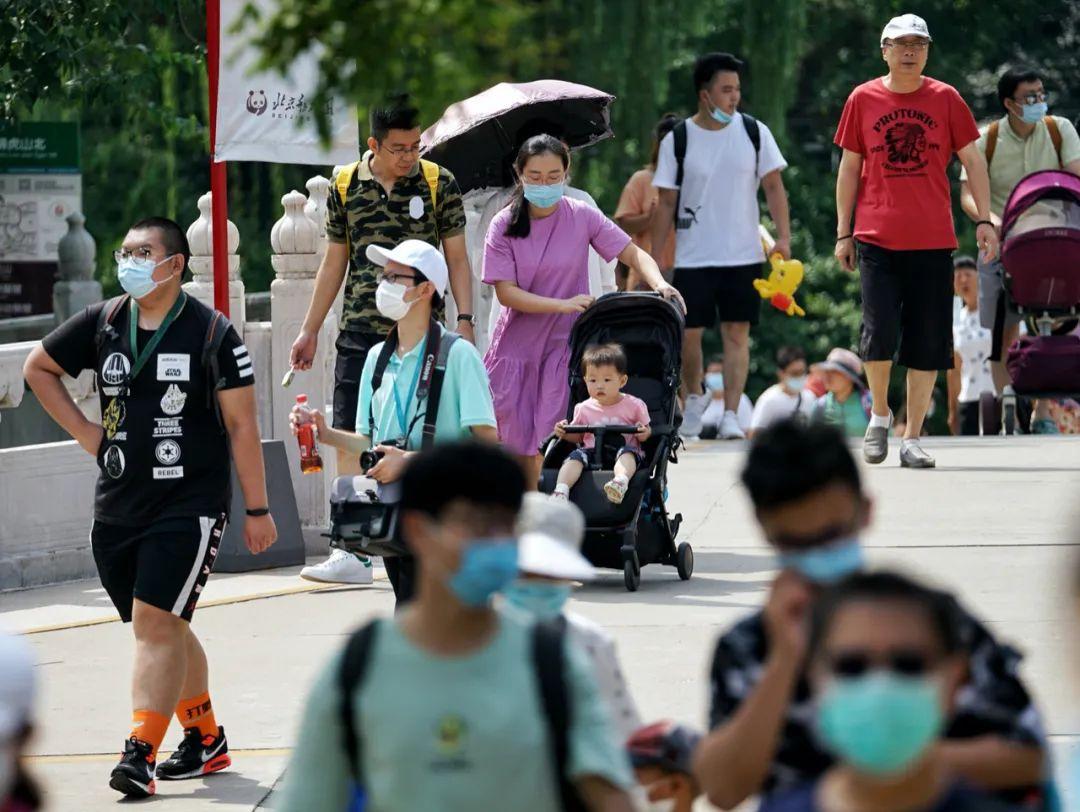 北京新增1例境外输入确诊病例