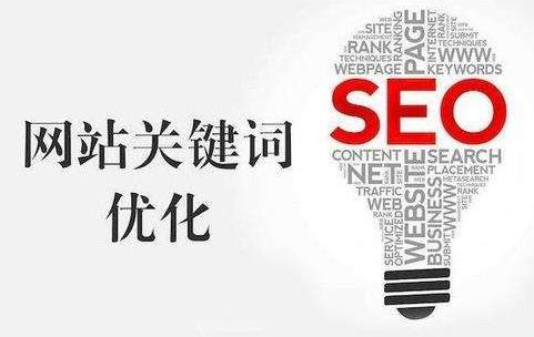 【黑帽seo软件相信.大将军17】_关键词排名优化多少钱,怎么收费?
