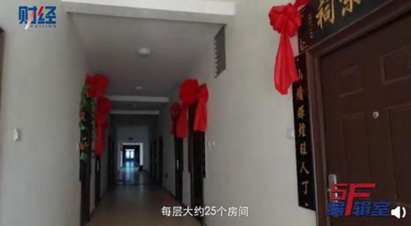 【排名点击器】_天津一小区16栋楼住十万个骨灰盒