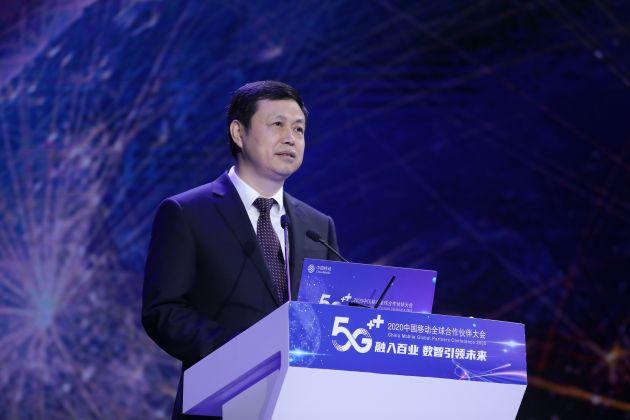 中国移动董事长杨杰:推动信息服务融入百业、服务大众
