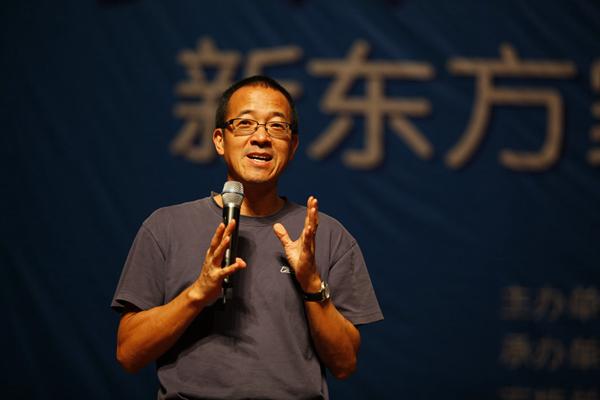 【seo培训资料】_俞敏洪谈在线教育:投资过热,线上线下融合是趋势