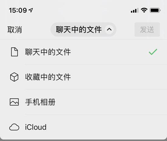 微信宣布支持发送大文件、高清视频与图片