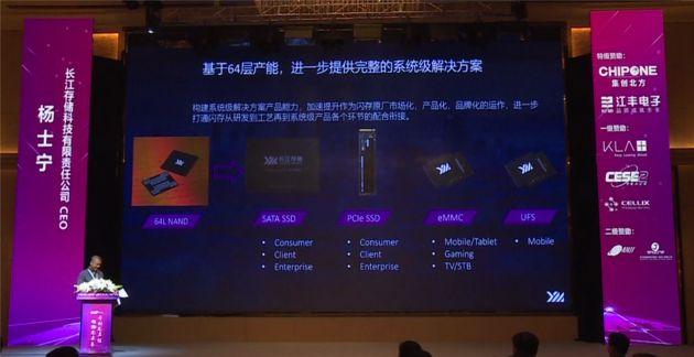 【seo排名优化课程】_长江存储 64 层 3D NAND 成功打入华为 Mate 40 供应链