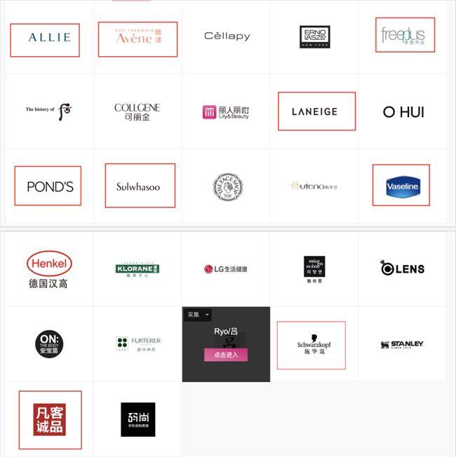 """淘宝旗舰店的""""隐秘生意"""",这家公司凭什么年入40亿?"""