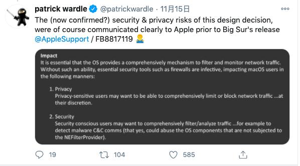 黑客不讲武德,苹果好自为之