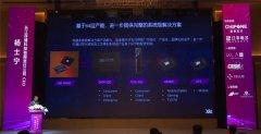 长江存储 64 层 3D NAND 成功打入华为 Mate 40 供应链