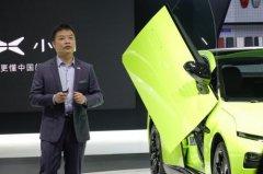"""小鹏汽车发布P7""""鹏翼版""""售36.69-40.99万元 下一代自动驾驶将搭"""