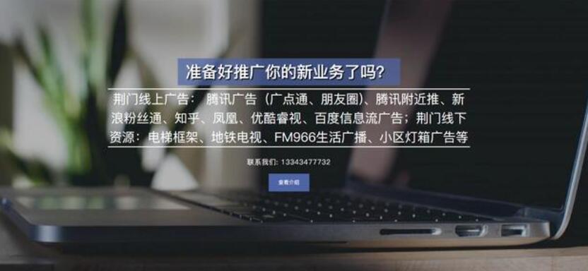 小城市如何利用网站seo呢(seo排名获得排名实战案例)