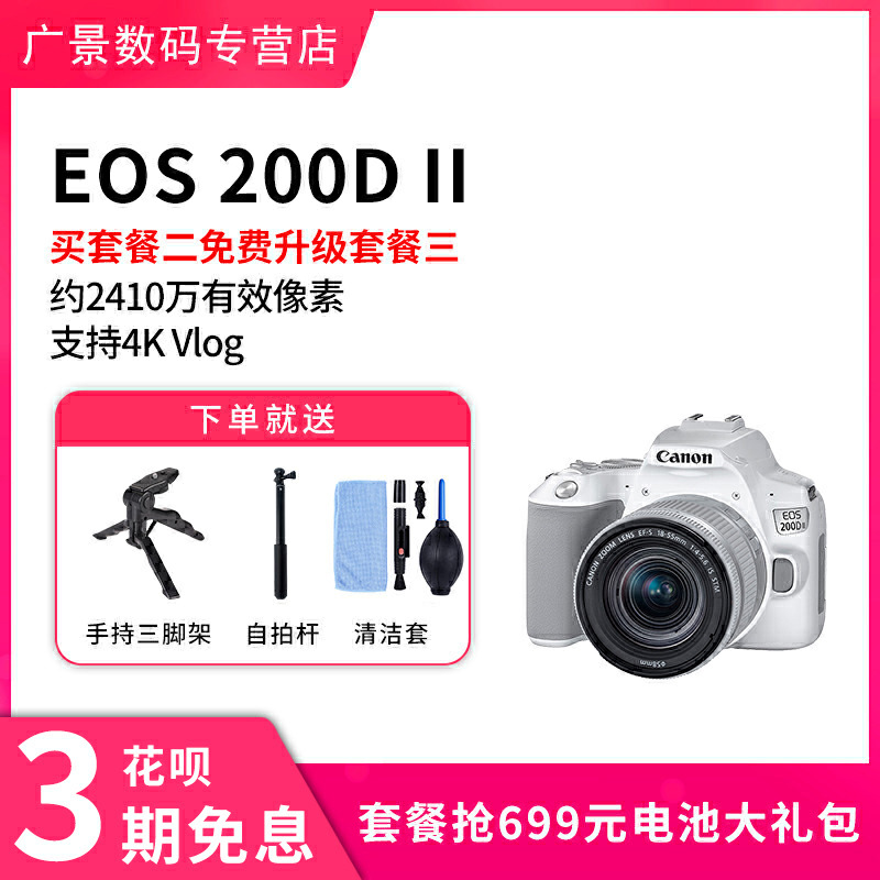 佳能数码相机哪款好用(性价比高的3款佳能数码相机)