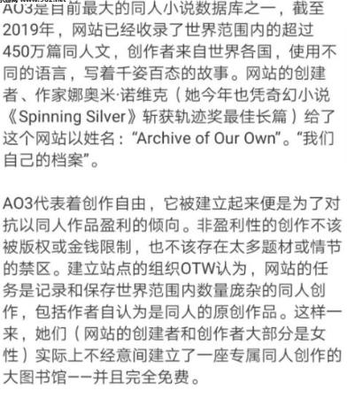 【谷歌搜索技巧】_a03官网是什么?ao3官方打不开解决方案