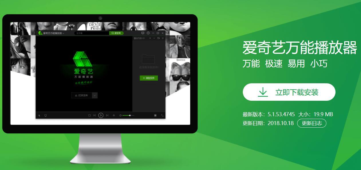 【seo管家中心】_百度网盘下载速度太慢是什么原因