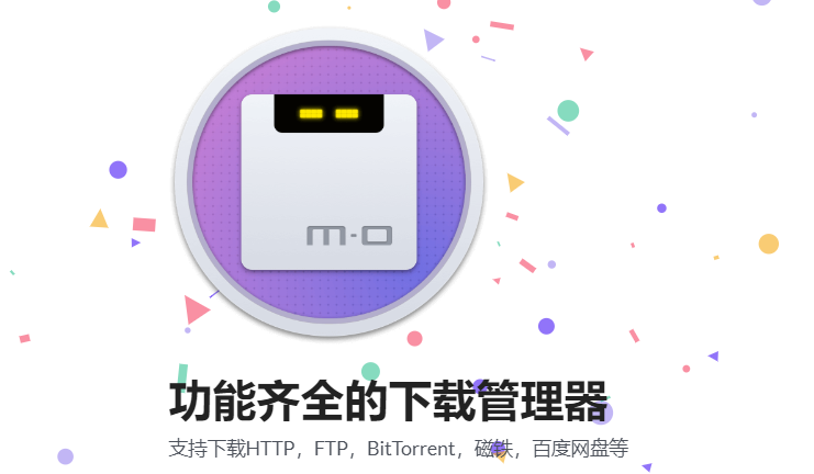 motrix.app