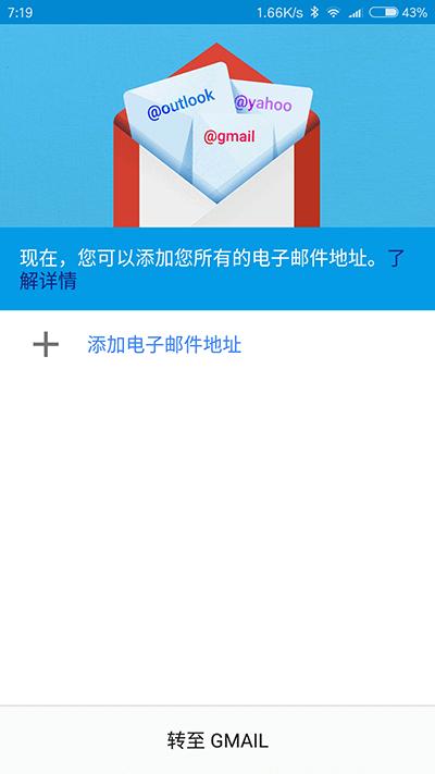 注册gmail邮箱
