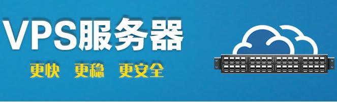 【微信公众账号申请】_免备案服务器有哪些呢