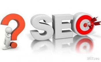 企业网站SEO要怎么做关键词排名?