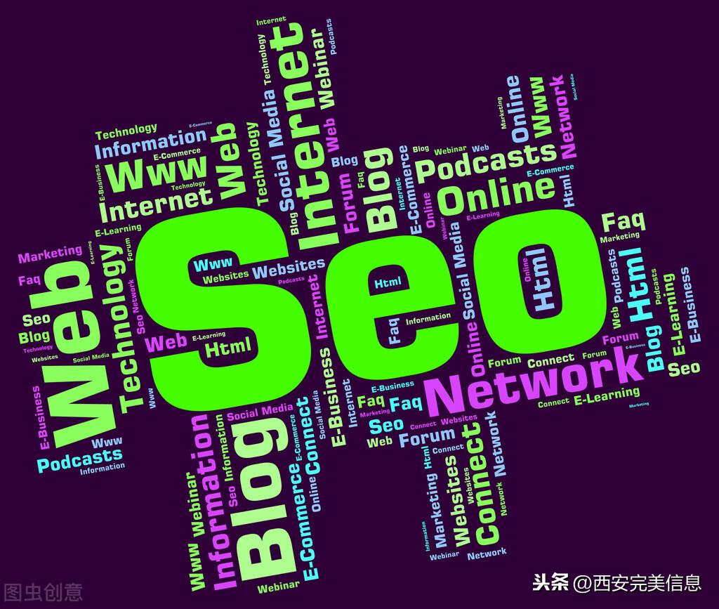 西安seo优化:怎么提升排名及稳定在首页?