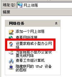 没有启动服务器服务怎么办
