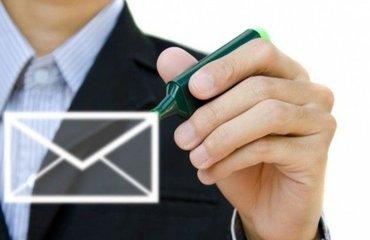 【三个土】_免费邮箱哪个好?永久免费企业邮箱哪个好