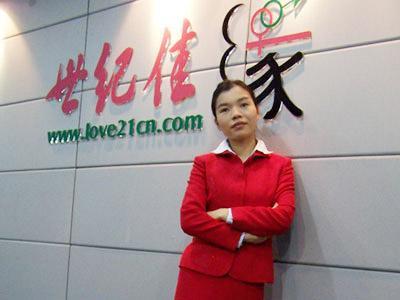 中国首席红娘世纪佳缘网CEO龚海燕的创业故事