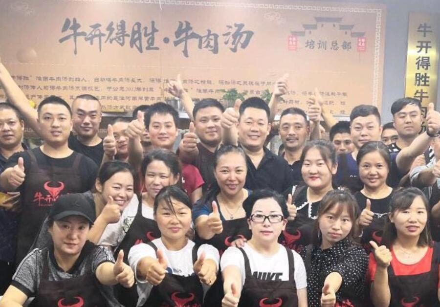 牛肉汤培训中心怎么样(正宗牛肉汤技术培训)