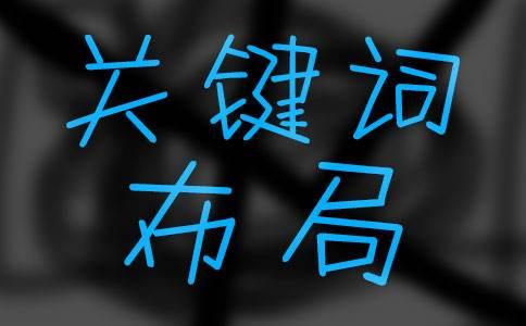 【十一选五走势图到哪里学】_关键词十一选五走势图是什么?如何做好关键词十一选五走势图布局