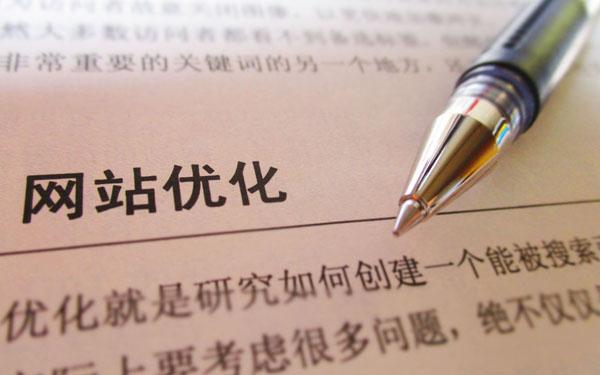 【十一选五走势图技术xf大.将.军氵】_seo站长联盟是什么意思?十一选五走势图站长优化得心应手有哪些