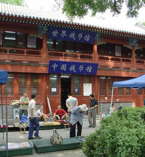 报国寺古玩市场是在哪(北京报国寺古玩市场地址)