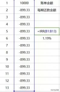 收益率计算方法(各类收益率计算公式的详细解析)