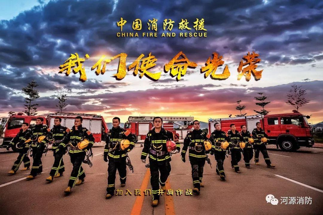 赞美消防员的经典句子逆行人-消防员励志正能量语录
