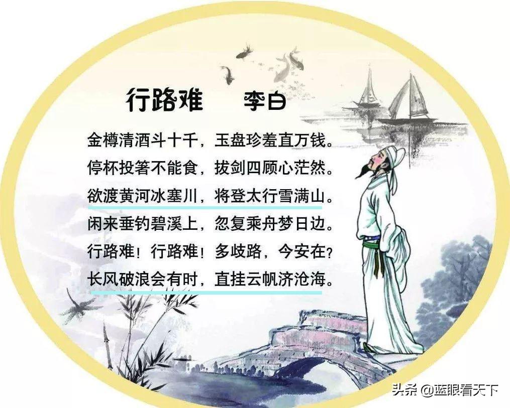 描写雪景的诗句有哪些-带有雪景的古诗词