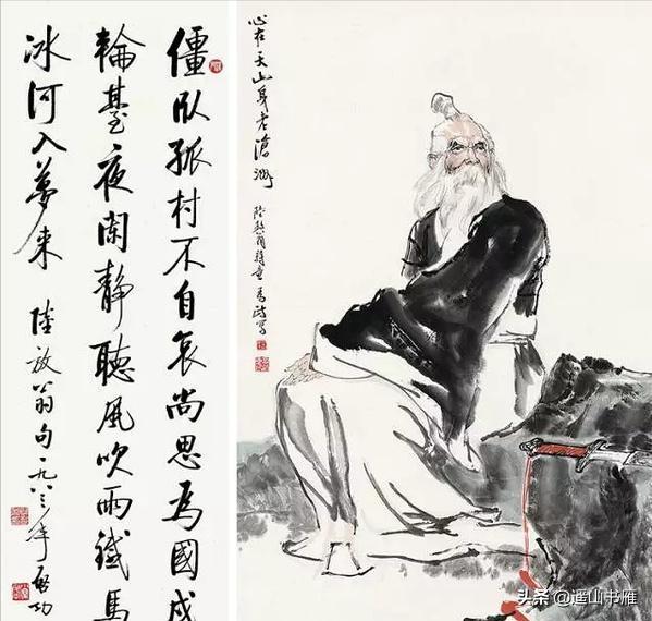陆游爱国诗句有哪些-陆游最知名的爱国诗赏析和诗意