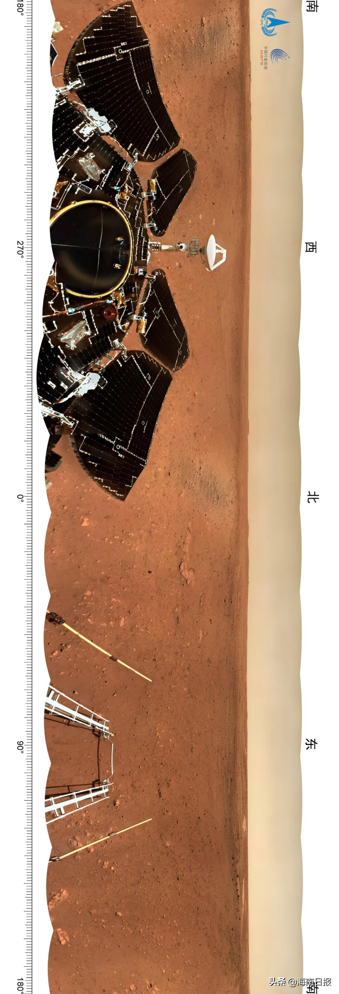 """祝融号火星车首批""""摄影作品""""公布-祝融号传回自拍"""
