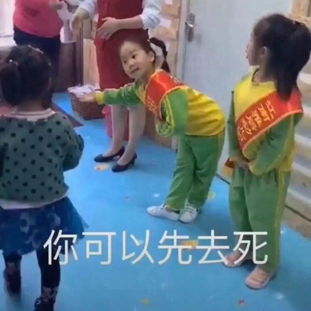 在幼儿园过生日的说说-祝幼儿园宝贝生日句子