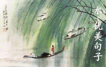 山水景色优美的句子-赞美山水风景好的句子