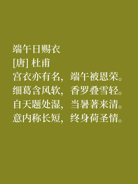 描写端午节的诗句有哪些-值得收藏的8首端午诗