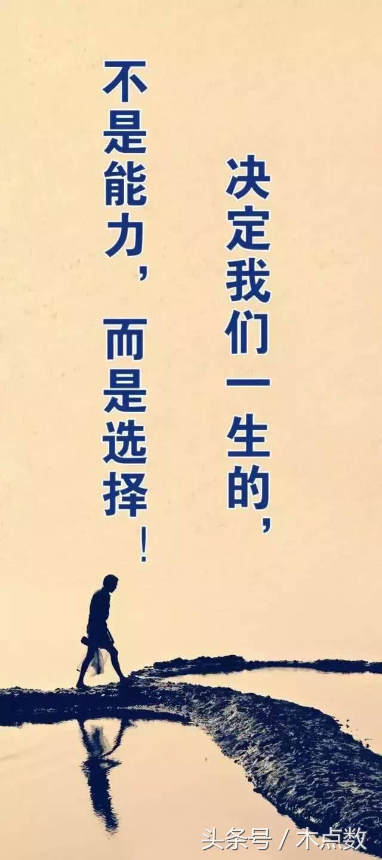 不能迷失方向的经典句子-有关人生迷茫的名言警句