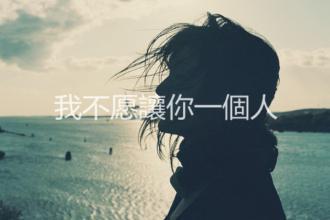 关于友谊的句子伤感-受尽友谊伤害的心情说说