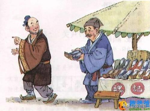郑人买履的寓意是什么-郑人买履的故事解释