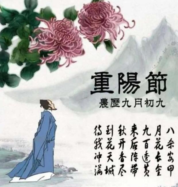 关于重阳节的诗歌朗诵-适合重阳节朗诵的文章