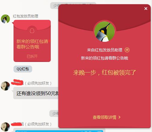 网赚客教你一个不花一分钱就能快速把QQ群加满人的方法