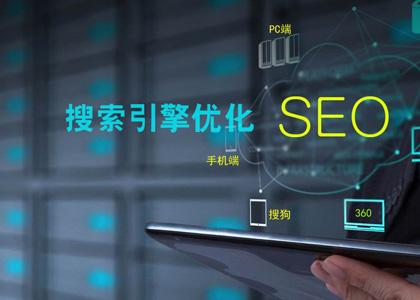SEO如何优化关键词提升网站排名?