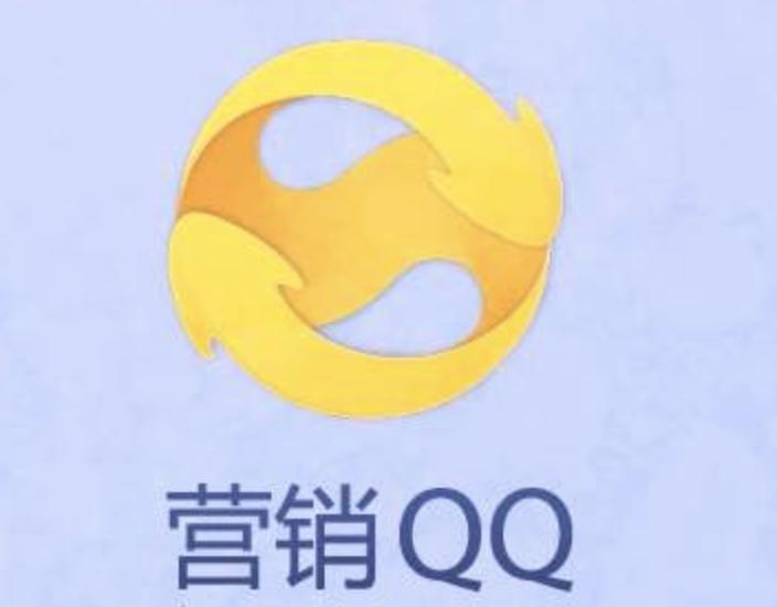 QQ营销,6个方法构建引流体系