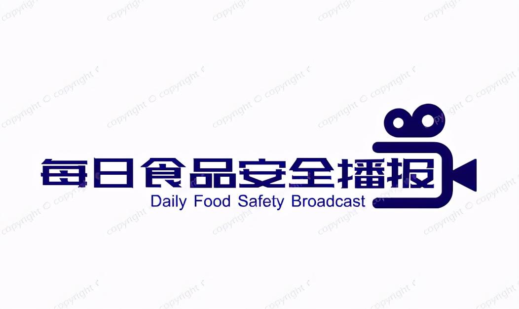 常见的几种影响食品安全的物质及相关小知识
