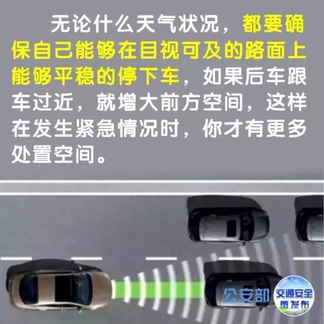 汽车安全三宝,是哪三宝?