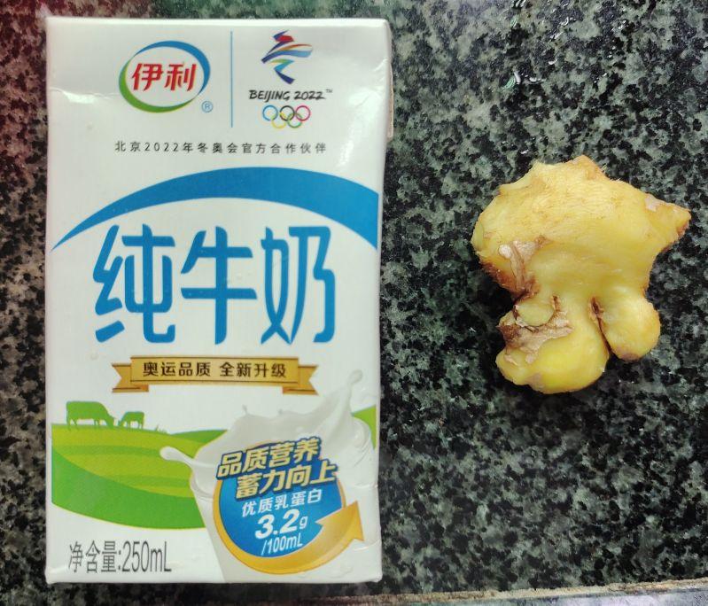 姜撞奶的简易制作方法