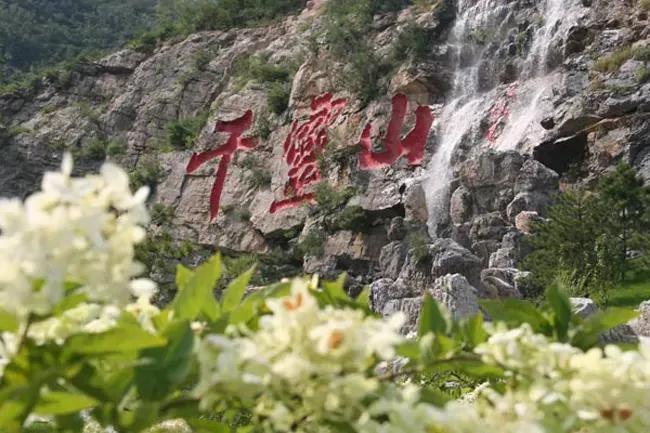 关于中华大地上的那些小知识(北京篇-丰台区)
