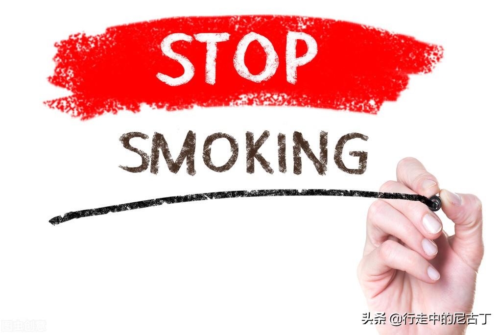 你想知道该如何永久戒烟吗?