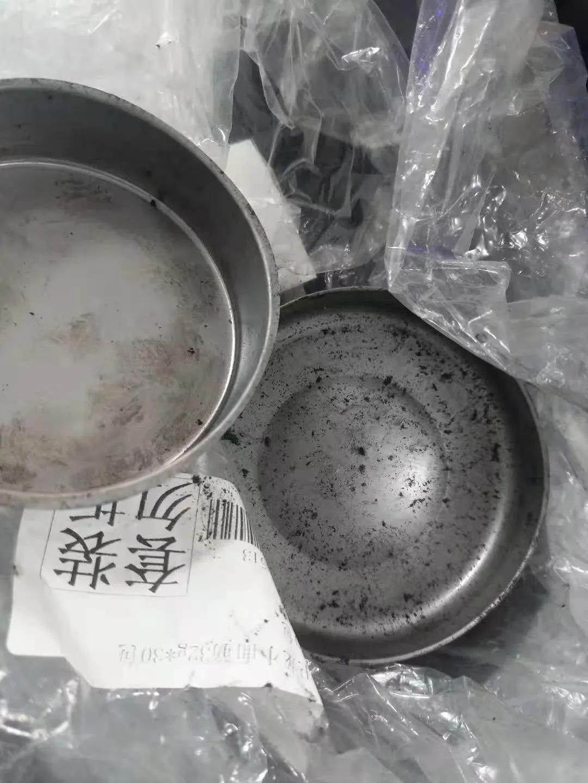 金属加工前处理,脱脂除油清洗剂配方,重油污加温清洗
