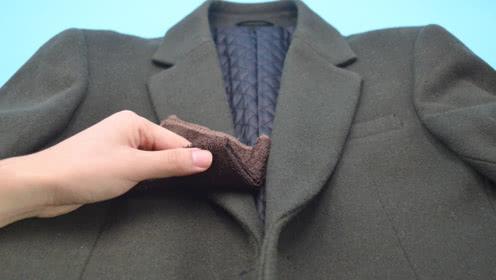 毛呢大衣怎么清洁?穿时间久了要清洁,方法教给你
