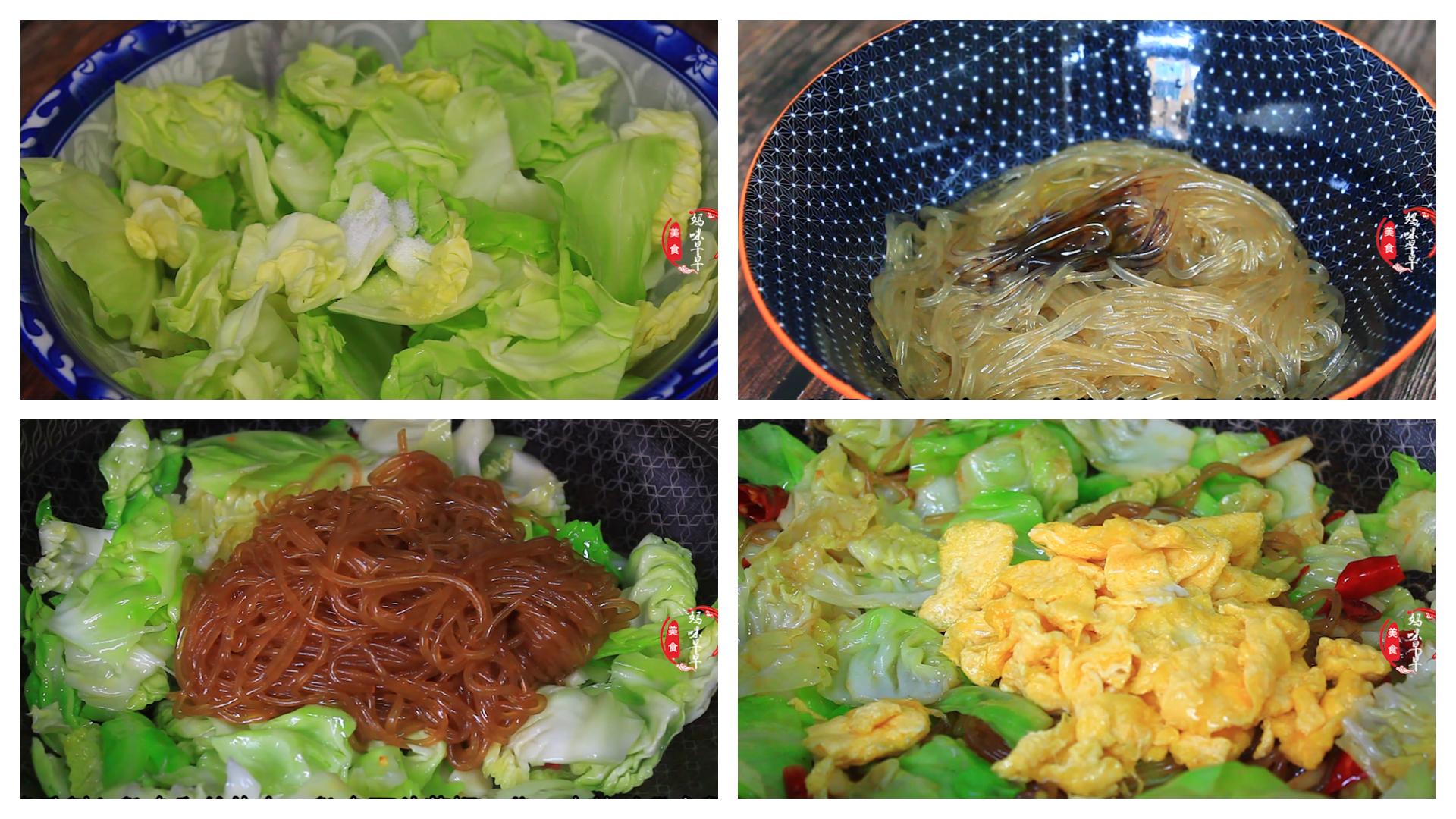 入秋,推荐8道好吃的家常菜,做法易学,营养防秋燥,一周不重样